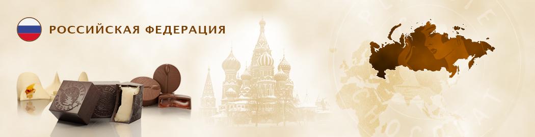 Chocolat belge en Russie